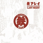 Tetsu Array - Last Night CD