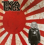 Tokyo Lungs - self-titled EP