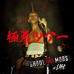 Ghoul/Mobs - Gekiraku Tour 1985, Live at Shinjuku Loft CD