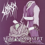 Sete Star Sept/Carcass Grinder split 7