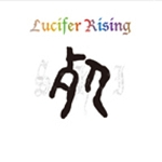 SHI - Lucifer Rising EP (USED)