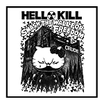 Crude - Smash the Wall For Freedom EP