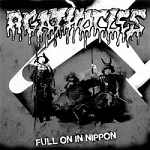 Agathocles - Full On In Nippon LP