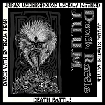 JUUM/Death Rattle split CD